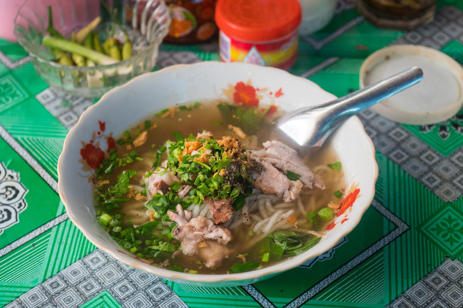 Khao Piak Sen