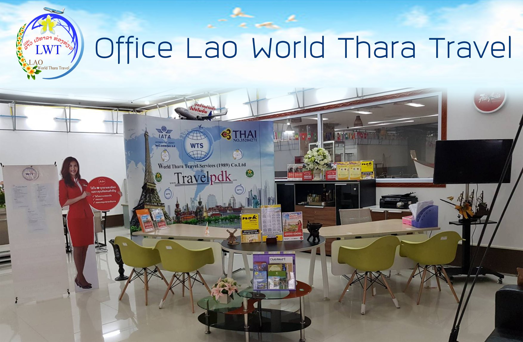 Lao World Thara Travel Co. LTD, a full service travel agency based in Vientiane, Laos