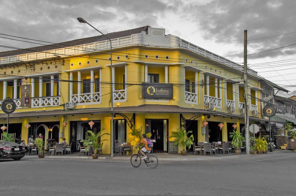 Old Thakhek Town